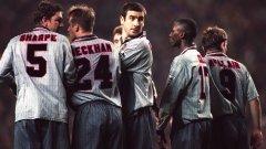 """""""Дори не забелязах, че са се преоблекли"""": Историята на най-грозния екип на Манчестър Юнайтед"""