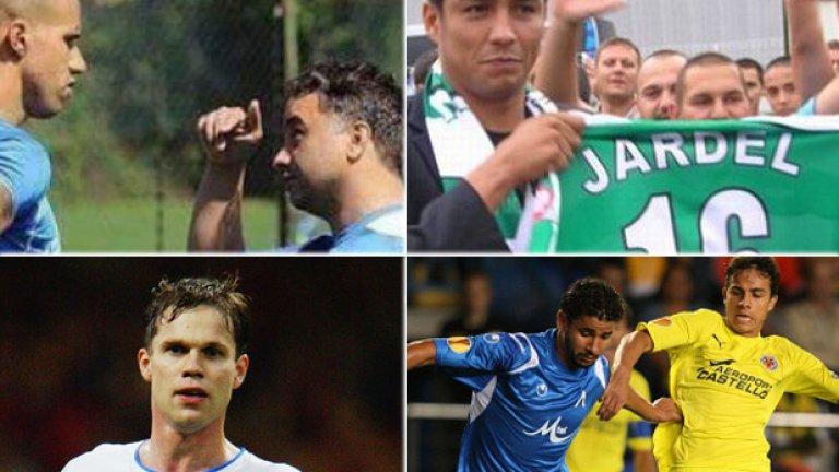 Кои играчи от близкото минало пристигнаха в българския футбол със статут на световни таланти или утвърдени звезди? Ето с какво ги запомнихме в България на терена и извън него...