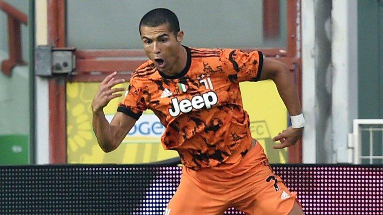 Кристиано се завърна на терена с два гола за Юве