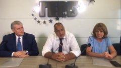 Бойко Борисов: Ако БСП искат да водят битка с нас, да издигнат свой кандидат