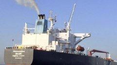 Прокуратурата се намеси в спора за либийския кораб