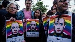 Семейства са карани да предават и убиват ЛГБТ близките си