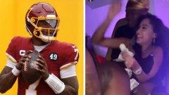 Стриптийз по време на пандемия: Звезда от американския футбол рискува кариерата си заради паметно парти