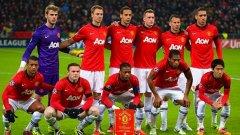 Юнайтед изигра забележителен мач, но над всички беше Уейн Рууни.