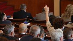 Длъжникът ще може да се освободи от изискуемите задължения след изтичане на определен период