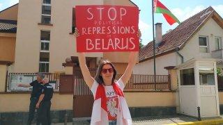 """""""За пръв път съм горда да кажа, че съм от Беларус. Сега хората там не ми изглеждат примирени, а силни и смели."""""""