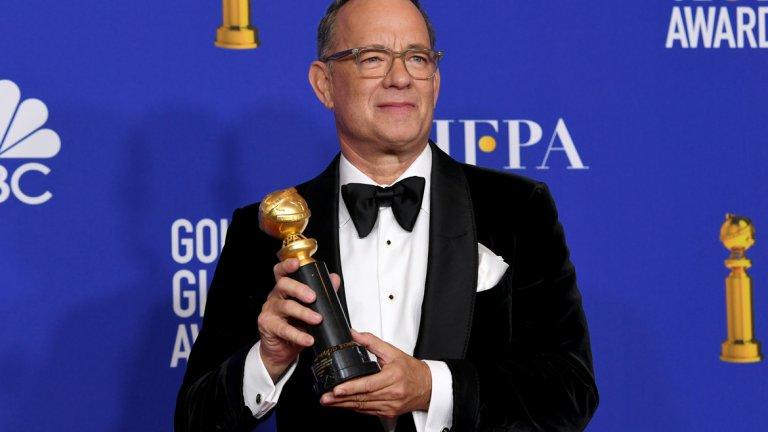 Том Ханкс беше отличен със специалната награда за цялостно творчество на Сесил Б. де Мил.