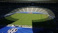 Арената за финала е готова. Ще продължи ли Ювентус традицията, италианците да имат късмет в Берлин?