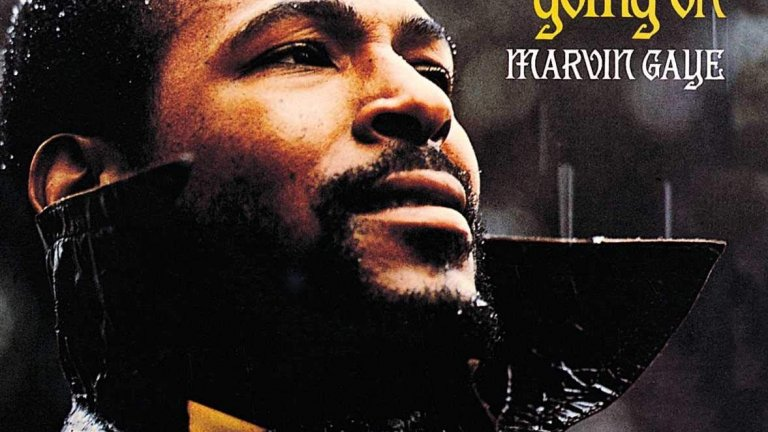 6. Марвин Гей - What's Going On (1971 г.)