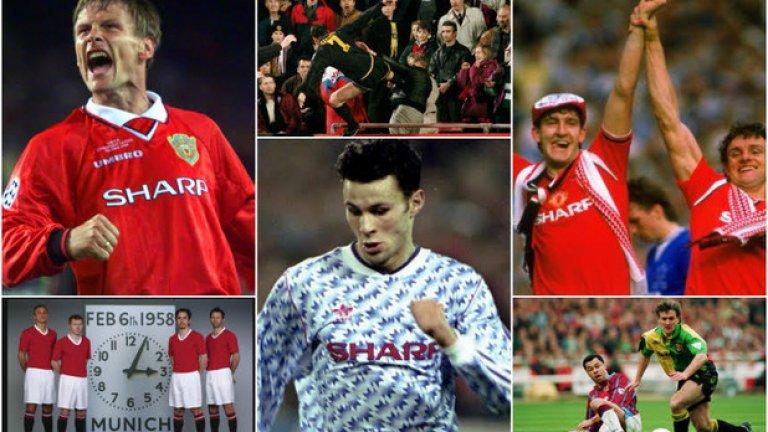 """Манчестър Юнайтед подписа рекордна сделка с Adidas, според който """"червените дяволи"""" ще получават по над 100 млн. долара на сезон. Но кои са най-добрите и най-лошите екипи на Юнайтед. Вижте в галерията…"""