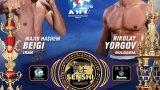 Третият двубой в бойната карта на зрелищното бойно шоу SENSHI ще изправи световният ни медалист по муай тай и карате киокушин Николай Йоргов срещу шампиона по карате киокушин на Иран Маджид Хашеми Беиджи.