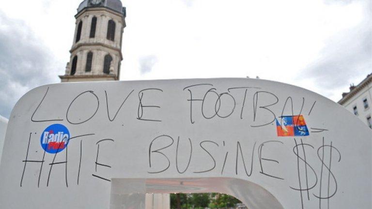 Обичам футбола, мразя бизнеса...Домакините на Евро 2016 успяха да ликвидират това противоречие.