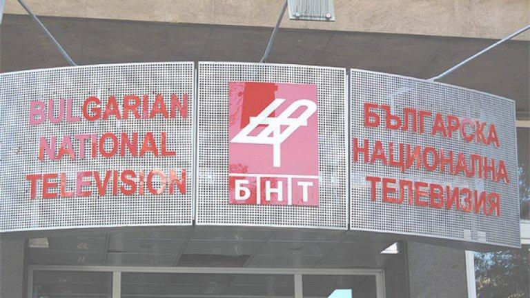 """БНТ 4 ще се разпространява чрез платформата Макс ТВ на оператора """"Македонски Телеком"""""""