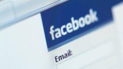 БСП стартира предизборната си кампания с Facebook пропаганда