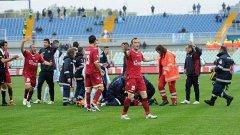 В събота футболистът на втородивизионния италиански Ливорно Пиермарио Морозини издъхна на терена