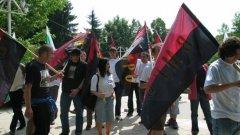 """Организаторите на """"протестния митинг"""" пред молитвения дом в Бургас са от ВМРО..."""
