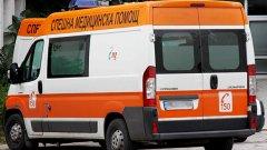 Ватманът е пострадал, закаран е в медицинско заведение за преглед