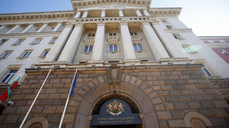 Правителството одобри касовото изпълнение на бюджета до юни 2021 г.