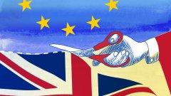 Евросъюзът настоява правилата да са еднакви и след 1 януари 2021 г.