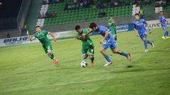 Лудогорец победи Левски с 2:0 с два гола през втората част