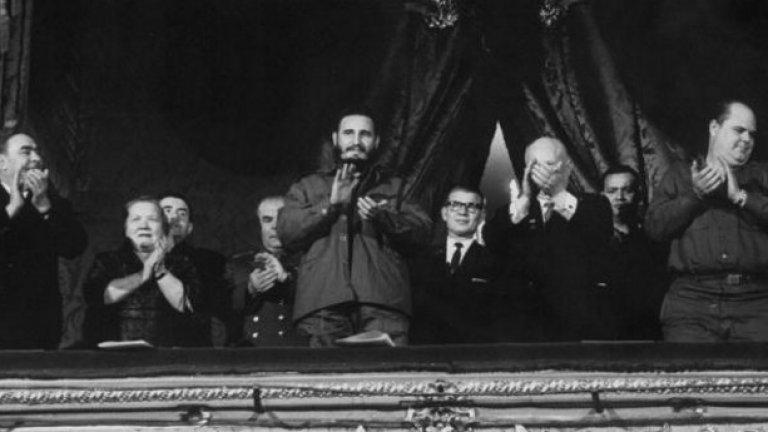 """Болшой театър е посрещал не един и двама """"високи гости"""" на комунистическия режим - като Фидел Кастро"""