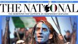 Шотландия отпразнува провала на Англия