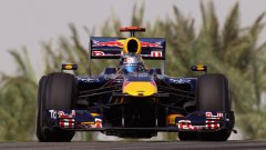 """фетел и неговият Red Bull бяха най-бързи в квалификацията на пистата """"Сахир"""""""
