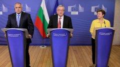 България и ЕК ще съставят общ екип за усвояване на средствата