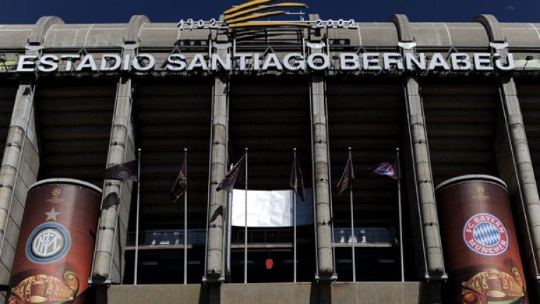 """Стадион """"Сантяго Бернабеу"""" е готов за голямото шоу"""