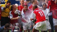 Кои бяха героите за Арсенал от онзи мач преди 15 години и къде са те сега – може да видите в галерията...