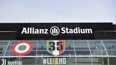 Ювентус подписа спонсорски договор с Allianz за преименуването на стадиона