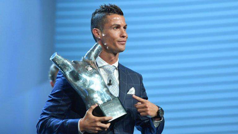 25 август 2016 г. -  Играч №1 на Европа на УЕФА Изпревари в гласуването други две големи звезди от европейското - съотборника си Бейл и Гризман от Атлетико, за да си върне трофея, който спечели за пръв път през 2014-а.