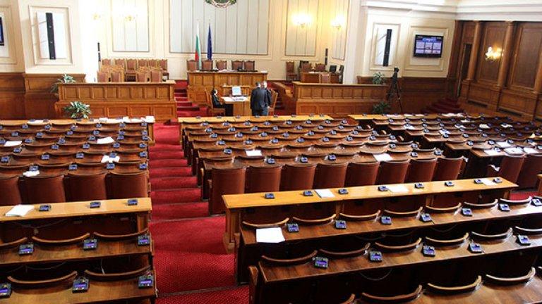 Вижте кой влиза в новия парламент