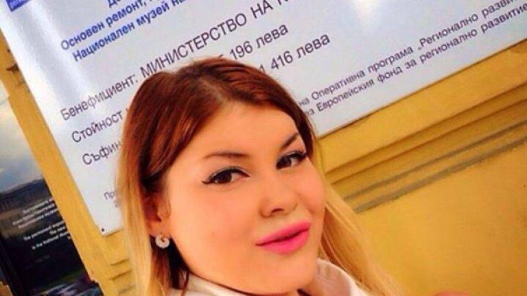 """Програма: Оперативна програма """"Регионално развитие"""" 2007 - 2013 Договор: BG161PO001/1.1-05/2008/001-3 Проект: """"Основен ремонт, преустройство и изграждане на асансьор на Национален музей на българското изобразително изкуство."""" Бенефициент: Министерство на културата Стойност на проекта: 3 625 196 лева. Съфинансиране от ЕФРР: 3 081 416 лева."""