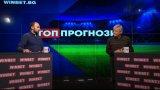 Левски няма стратегия