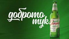Компанията насочва своята комуникация към българското