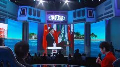 Ново предаване в Китай е посветено на лидера на Комунистическата партия Си Дзинпин.