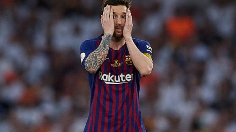 Историята на проблемите на Лионел Меси с хормона на растежа, които в крайна сметка го отведоха до Барселона и дадоха началото на превръщането му в легенда на каталунците
