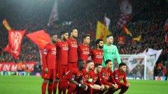 От Ливърпул се извиниха, отменят принудителния отпуск на служителите