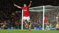 Робин ван Перси триумфира - Юнайтед е на четвъртфинал с трите гола на холандеца!