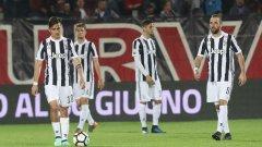 Разочарованите играчи на Ювентус трябваше да преглътнат равенството срещу изпадащия Кротоне