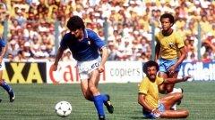 На 5 юли 1982 г. Паоло Роси вкара великия си хеттрик срещу Бразилия.