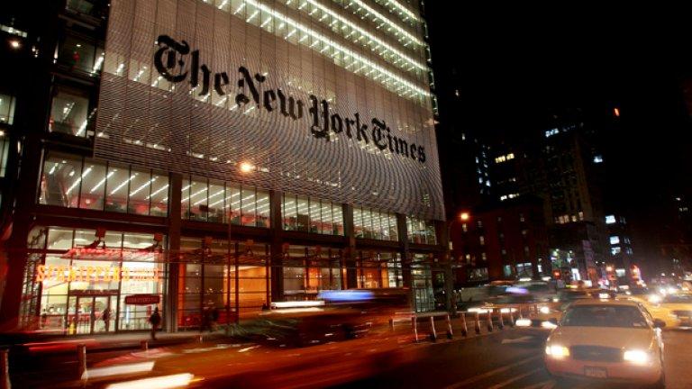 Сайтът на New York Times е с безплатна и платена част и има 17 милиона читатели на месец - най-посещаваната вестникарска страница в САЩ