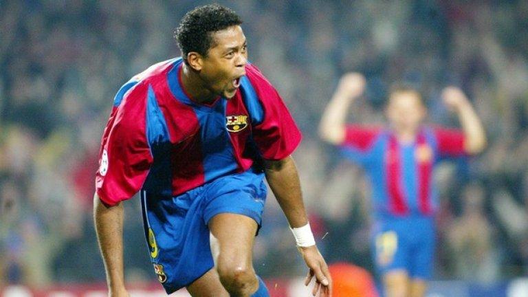 Патрик Клуйверт (Холандия). 6 години (юли 1998 - юли 2004). 255 мача, 120 гола