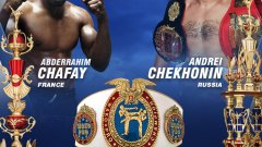"""Сблъсъкът между Шафе и Чехонин обещава да бъде сериозен. Опонентът на французина е четирикратен шампион на Русия по кикбокс и двукратен победител в турнира """"Битката на шампионите""""."""