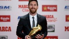 """Лео взе """"Златната обувка"""" за пети път в кариерата си."""