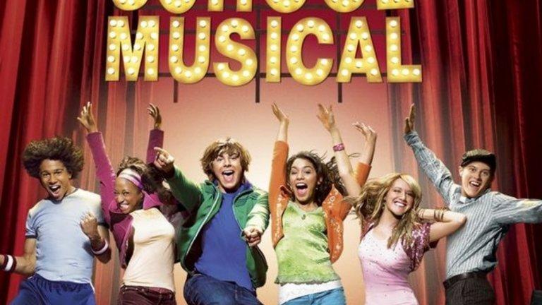 """...както и нов сериал """"High School Musical"""", ориентиран към по-младите зрители."""