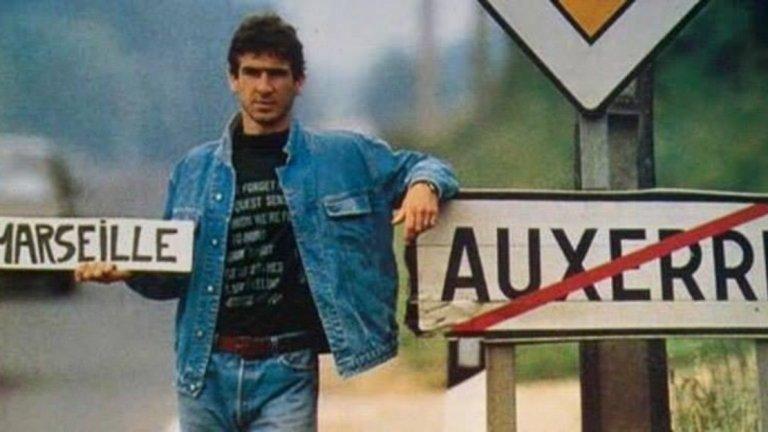 Ето как Ерик Кантона премина от Оксер в Марсилия през 1988 г.