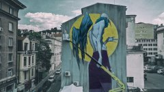 Двете стени са на артистите BOZKO и BOSOLETTI