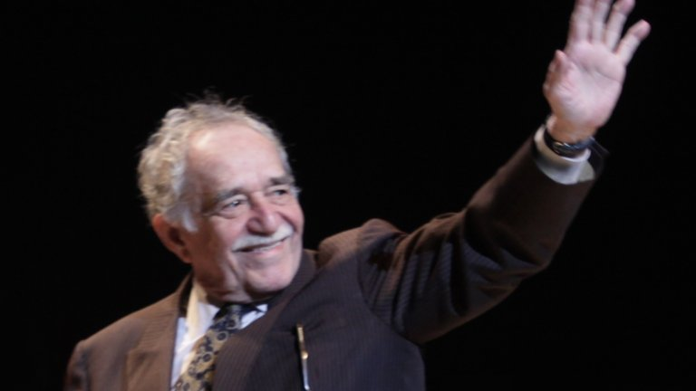 Габриел Гарсия Маркес